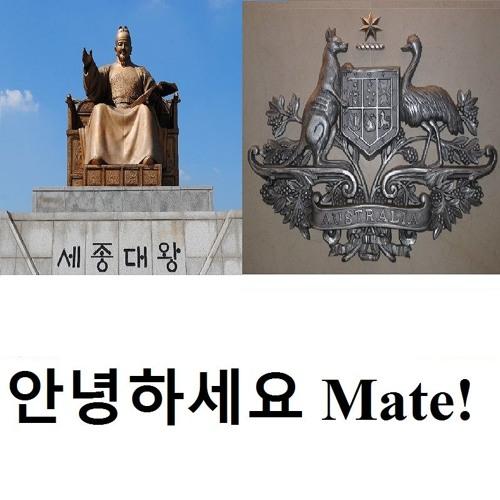 Episode 12 - 안녕하세요 Mate! - Annyeonghaseyo Mate! - Ambassador James Choi