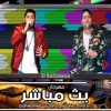 Download 2017 مهرجان بث مباشر غناء فيلو و حودة ناصر شاعر الغية توينز الشظية  الدخلاوية Mp3