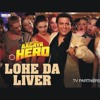 Lohe Da Liver Aa Gaya Hero Govinda Meet Bros Feat Mika Singh Meet Bros Anjjan