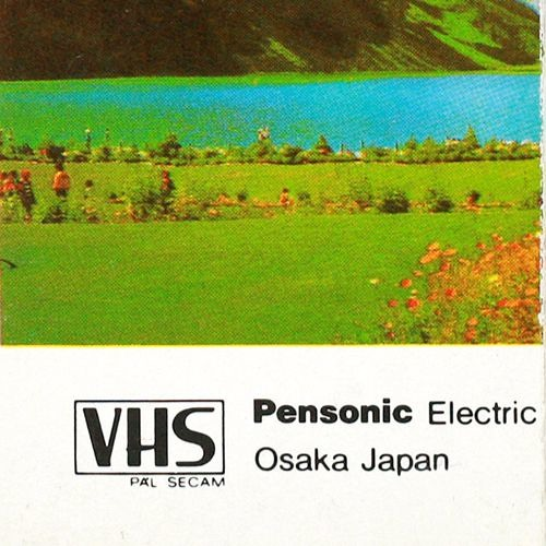 VHS - TV240