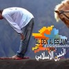Download سورة يوسف - بصوت الشيخ خالد الجليل Mp3