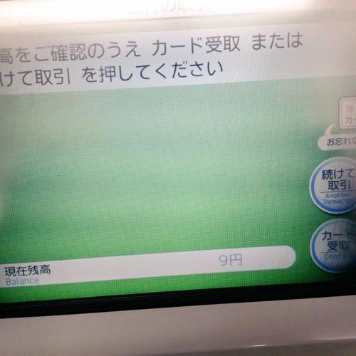 森本ヒロシート - Dewcsh