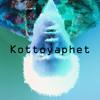 Kottoyaphet (Gambino Remix)