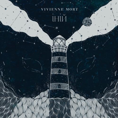 Vivienne Mort - Іній [single, 2017]