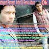 5_P S M Ye  Kakar Dj He Sarvan Ke To Aaye(Ye Mor Sona )_Ok Dj(-Ft. Ramesh Chauhan)
