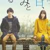 【LantZ】ハッピーエンド(Happy end) - back number