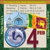 ☘ 04 FEB 2017 ☘ SAT ☘ FEAST OF OUR LADY OF LANKA ☘ FOR SRI LANKANS ONLY - SINHALA