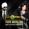 Haye Mera DIl Reloaded - Ramji Gulati Feat Purva Mantri [www.DjHungama.org]