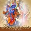 STAVAMRTAM - S-08-Sri-Radhikastakam