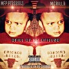 McRilla- BROTHER (Produced By YKC X BBM)