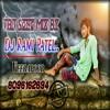 DJ Chitapata Vanalona Mix By DJ RAMI PATEL From Veerapoor 8096162694.mp3