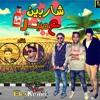 Download مهرجان شاربين عصير بيبو المصري وماندو السفير الاسكيمو تيم 2017 Mp3