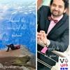 VOyesnow Arabic Demo Reel - Recitation