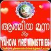 Daily Devotion No 3 Malayalam Message  Graceson