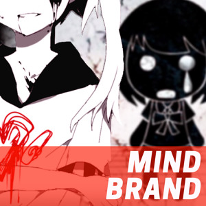 Mind Brand (English Cover)