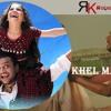 Khel Mandala - Sample