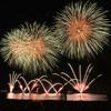 aural Fireworks