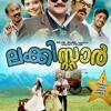 Lucky Star - Anjithal Poo Pookum