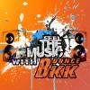Welcome To Thailand (Original Mix)