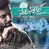 Pod2 - Nenu Local - Telugu Movie Review