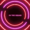 Sycee - In The Squad (feat. Daina) [Vocaloid Original]