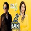 Zalmi Tarana - Peshawar Zalmi Anthem 2017 - HBLPSL