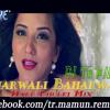 Gharwali Baharwali Bhojpuri Hot Hard Dholki Mix Dj Tr Mamun Mp3