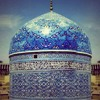 Ghous ul Azam Shah e Jilan - Nusrat Fateh Ali Khan