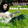 Tere Bina Mp3 By Tahir Mughal