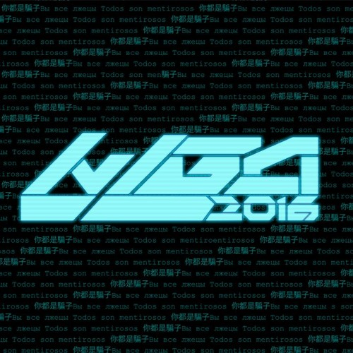 /v/GAs 2016 Preshow Mix