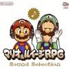 Mario And Luigi Bowser's Inside Story- Cavi Cape- Remix