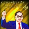 Fan  Punjabi Devotional Song  R Jogi  King Star Canada  Anmol Bhajan