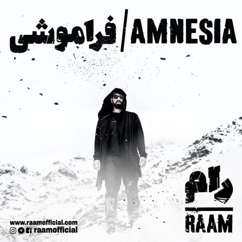 Amnesia (Faramoushi)