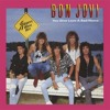 Bon Jovi - You Give Love A Bad Name ( MVRK