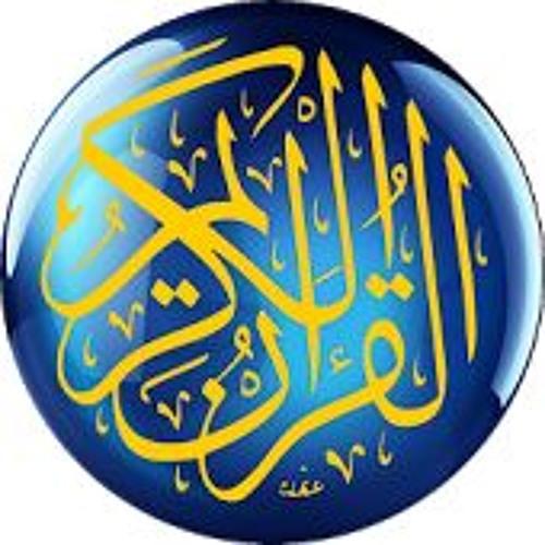 سورة يس -كاملة- الشيخ ناصر القطامى