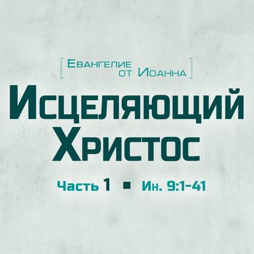Аудиозапись богослужения - 5 февраля 2017 г.