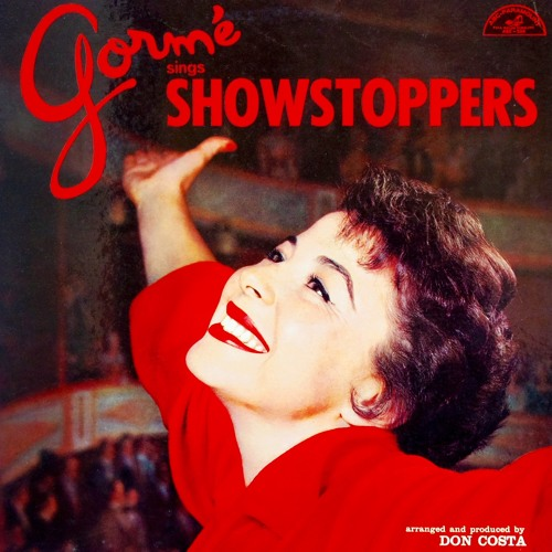 Eydie Gorme - I Don't Care(Vinyl)