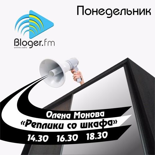 Реплики со шкафа - 11 - Выпуск 06.02.17
