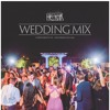 DJ HECKTIK'S ULTIMATE WEDDING PARTY MIX