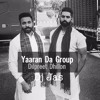 Yaaran Da Group (Dj Jas)