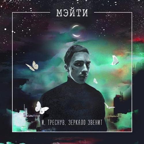Позор солнца ft. Loc - Dog