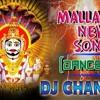 KOMURAVELLI MALLANNA NEW SONG - ( DANCE MIX ) - BY DJ CHANDU
