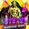 09 -Deejay Kalai -kundrathile Kumaranukku Mix