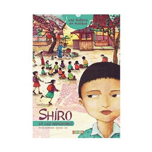 SHIRO ET LES KAMISHIBAÏS - Extrait