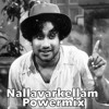 Nalavarkellam Power mix - NLN