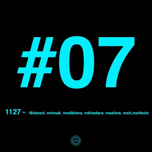 1127 - Mobeed. Metnak. Modkhara. Mkhadara. Mashna. Msh.mshkela