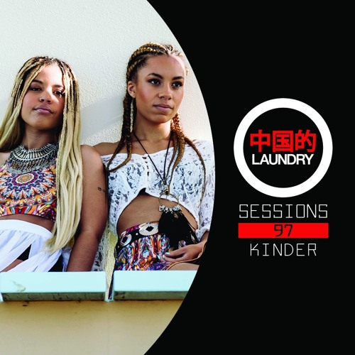 CL SESSIONS 97: KINDER