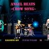 Angel Beats Crow Song Español [Vocaloid Rin IA Miku Yuzuki]