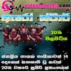 14 - PATHU SENEHE - videomart95.com - Kaushani Sanreka