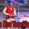 Kya Hua Tera Wada | Yaadon Ki Baaraat | Mohammad Rafi | Cover(Karaoke) | Amit Bangrwa